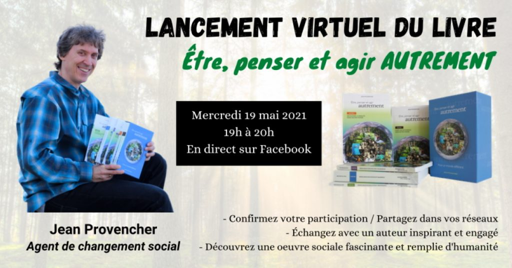 Lancement virtuel